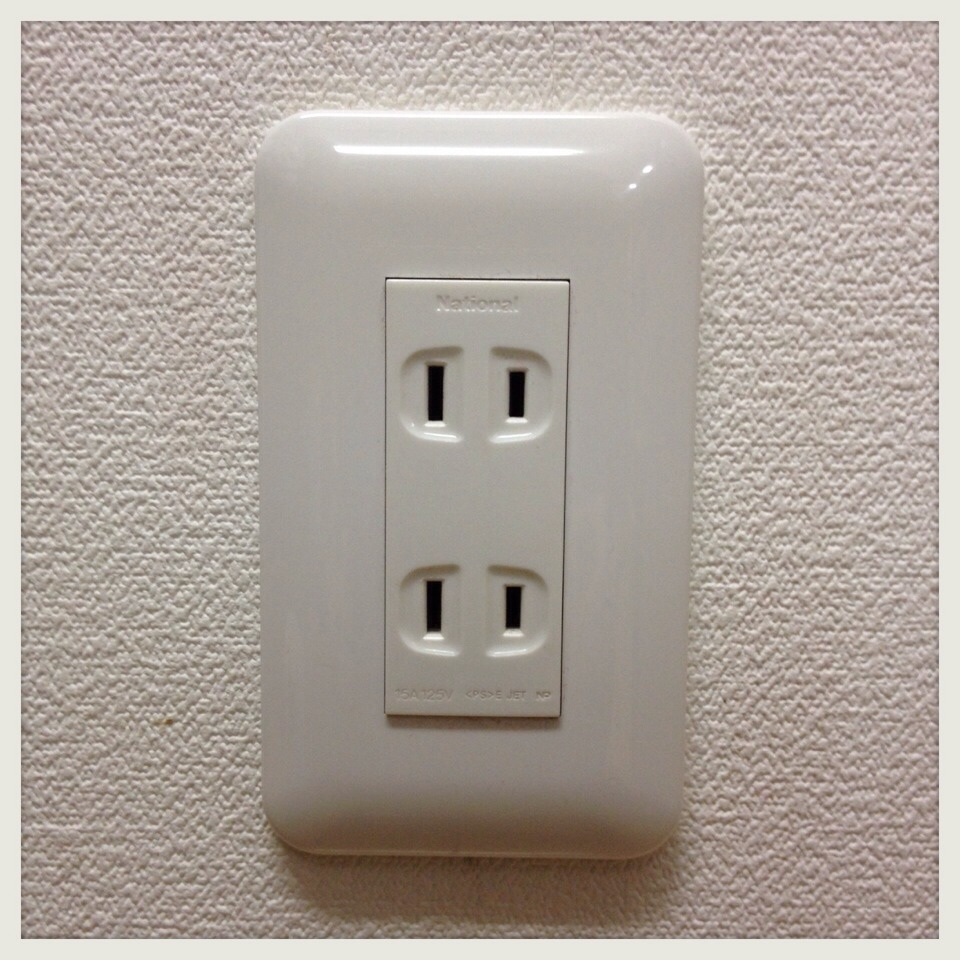 20140316SwitchSocket Cover_3.jpg