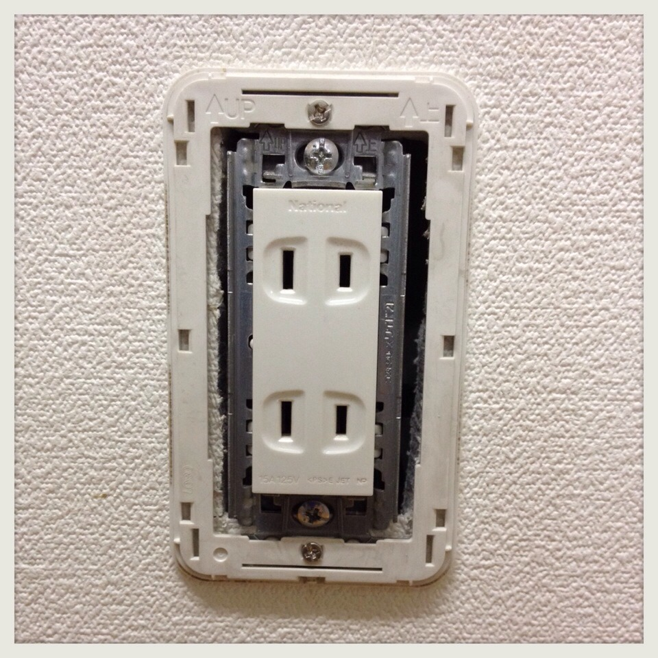 20140316SwitchSocket Cover_4.jpg