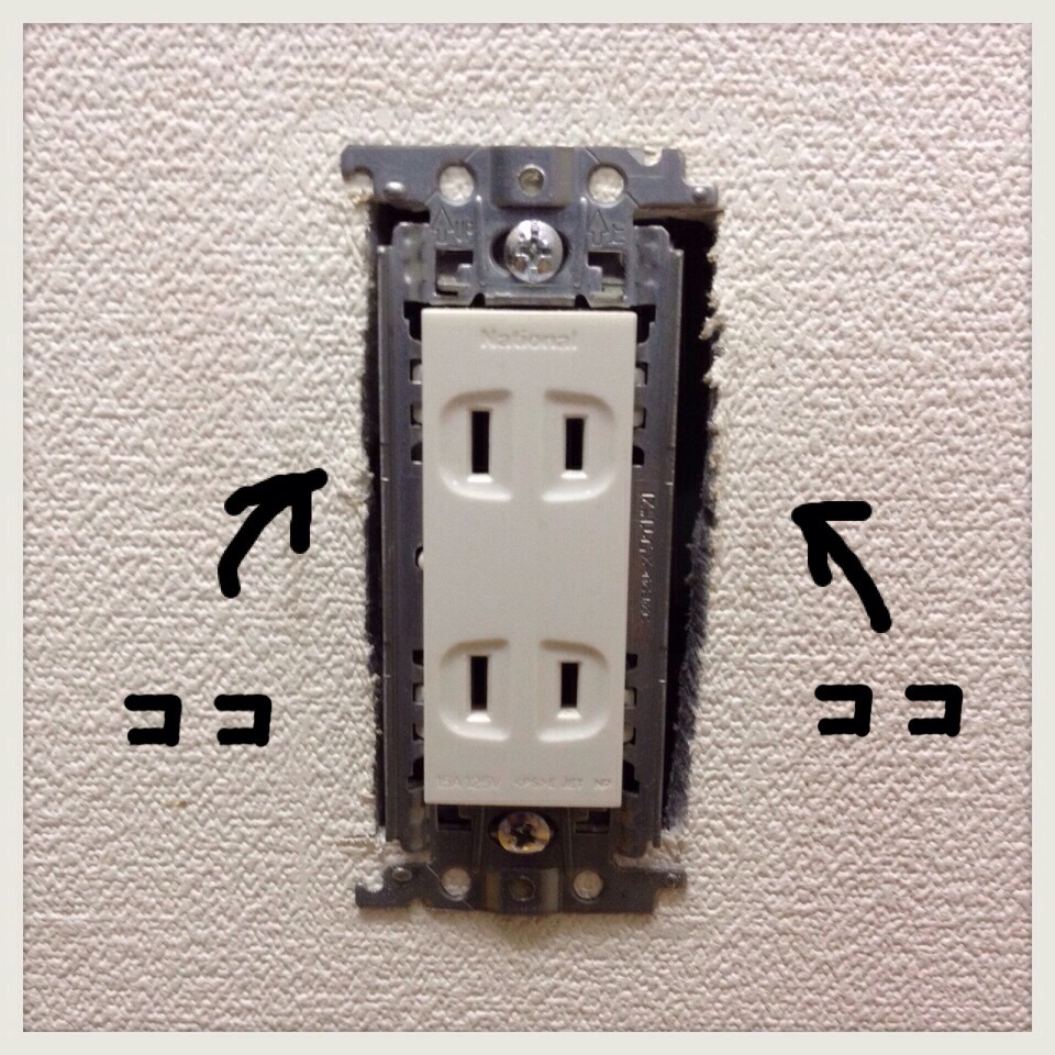 20140316SwitchSocket Cover_5.jpg