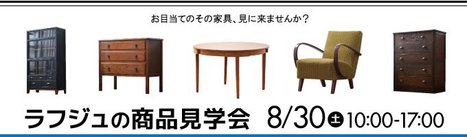 kengakukai_news.jpg