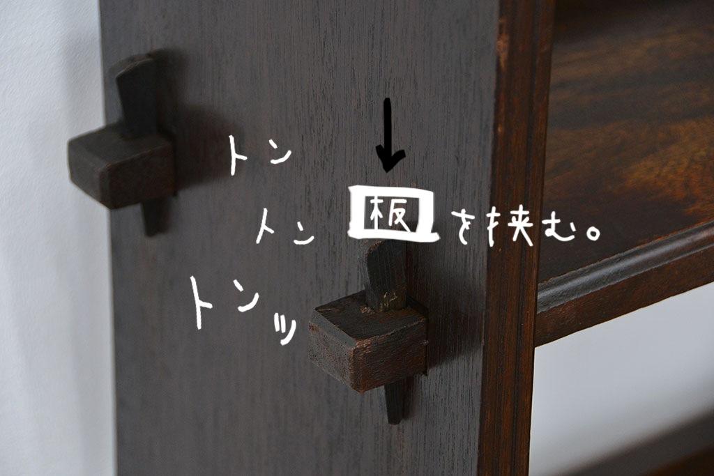 kusabishikihonndana3.JPG