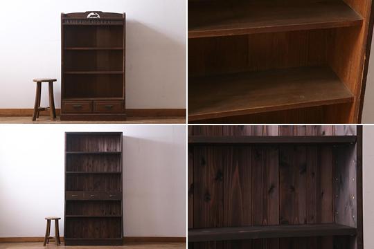 アンティーク調 家具 本棚