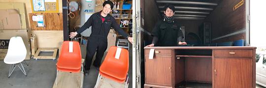 家具 買取 リサイクル
