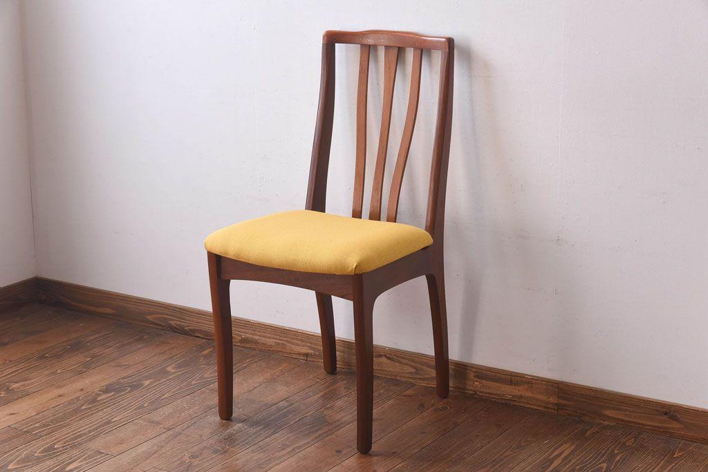 北欧ビンテージ家具 チーク材 黄色のファブリックが可愛らしいダイニング