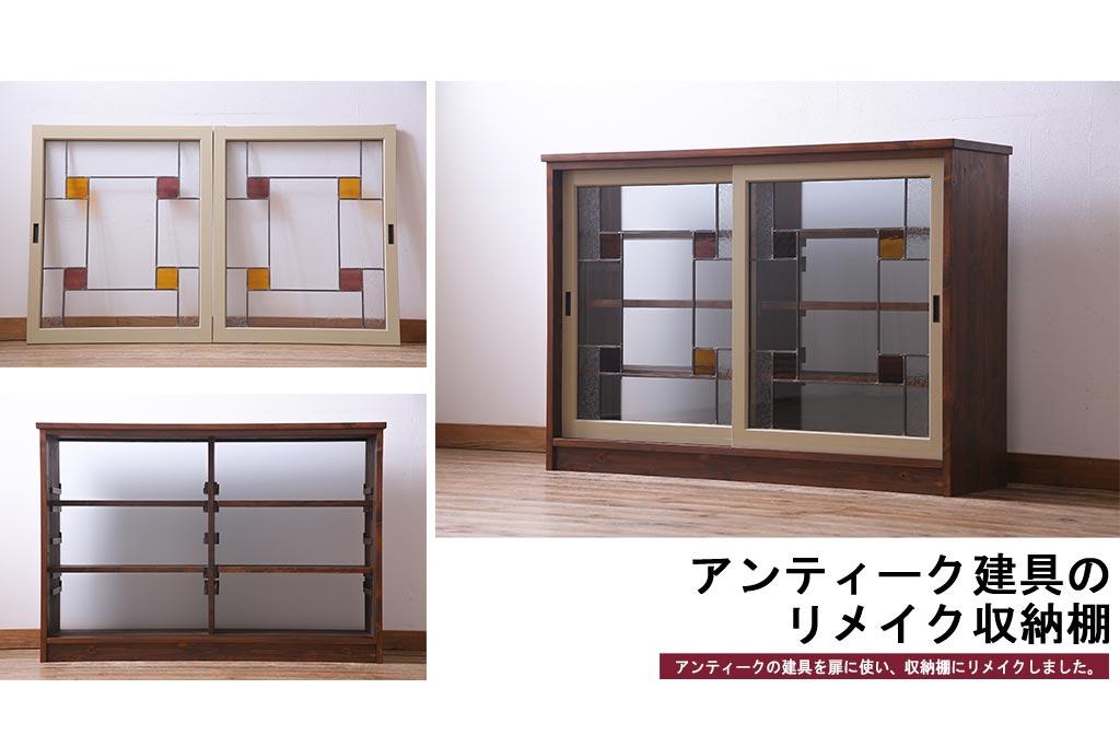 情緒を楽しむ、アンティーク家具を使った和のキッチンの作り方