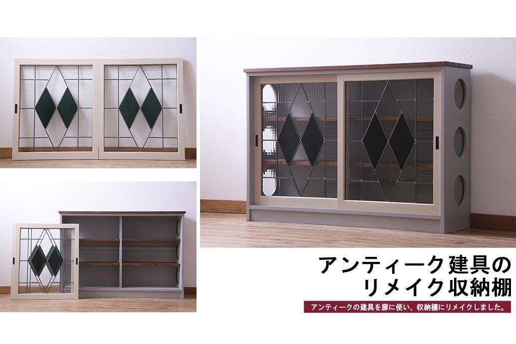 和モダンなレトロガラス。日本のアンティークに見る結霜ガラスの魅力