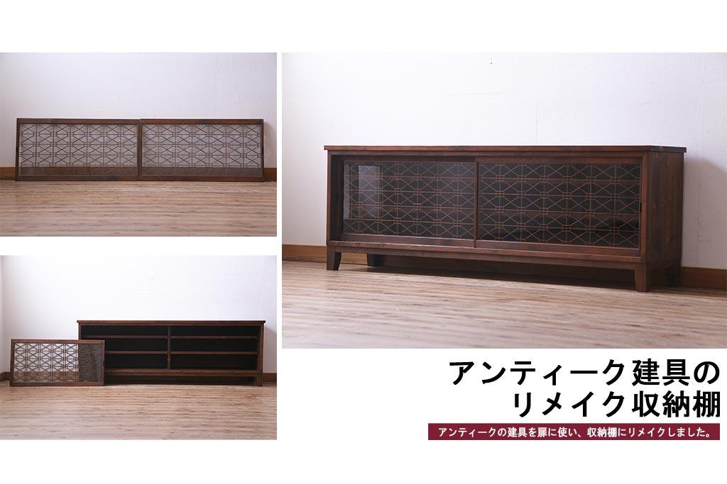 キッチンや和室にも最適!高さの低いおすすめのアンティーク食器棚
