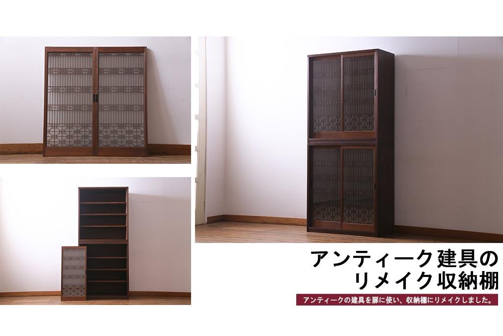 見るほど魅力的。イギリスアンティークらしい家具デザインの特徴