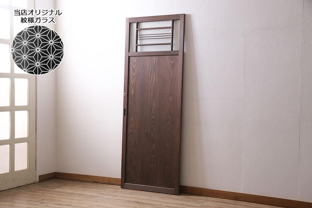 格子戸デザインの応用編。洋風でモダンなアンティーク格子戸