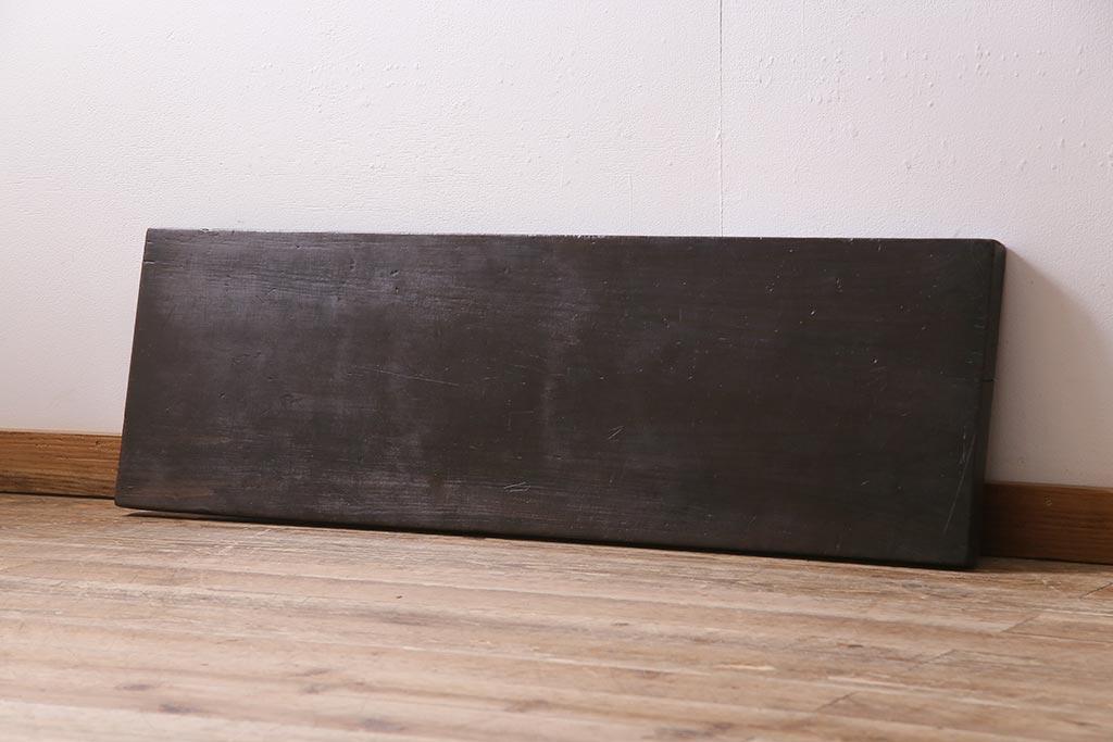 飾り台やローテーブルに。アンティーク裁ち板のアイディア活用術