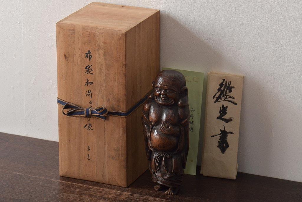 和のアンティークを再利用!木製の古民具のインテリアアレンジ術