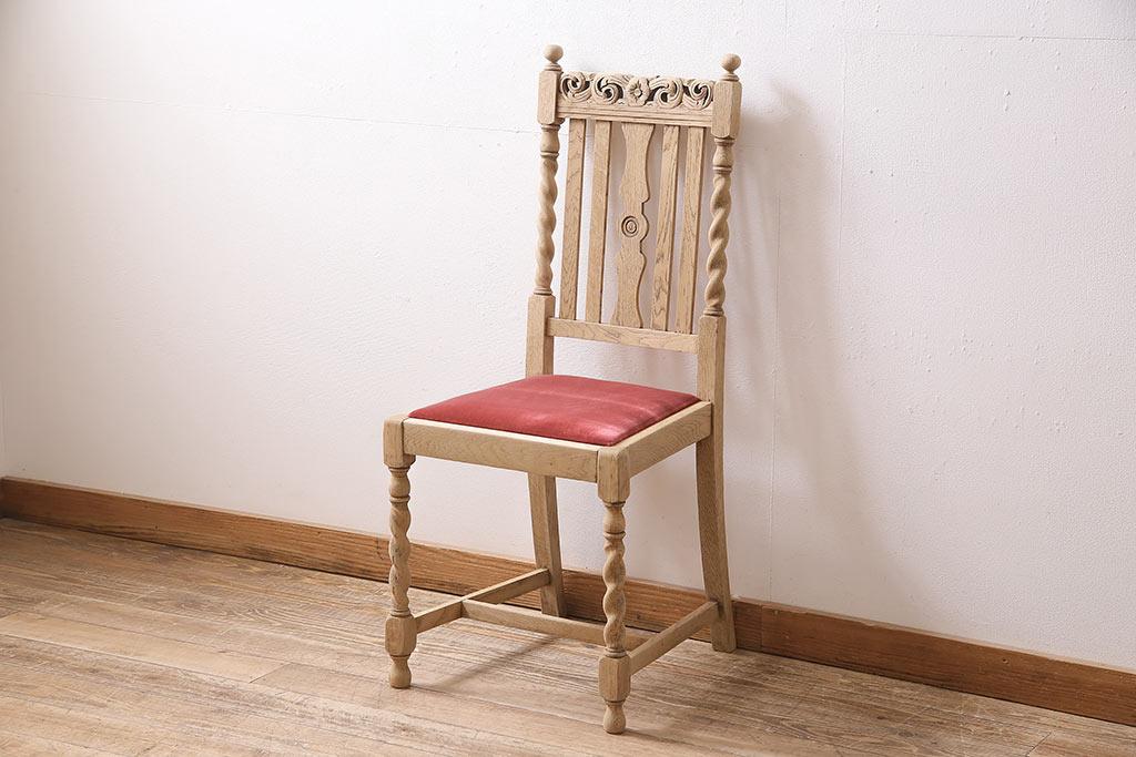 イスやソファーでくつろぎ時間。「座る」アンティーク家具の実例集