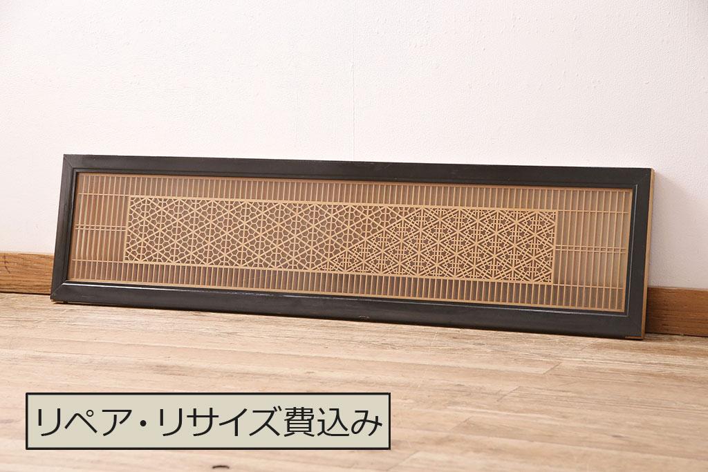 雑貨やドライフラワーを素敵に!壁掛けインテリアの飾り方アイディア